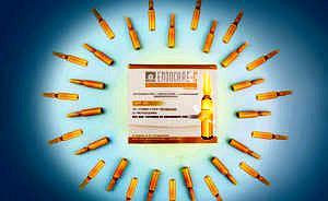 Endocare C Proteoglicanos SPF 30